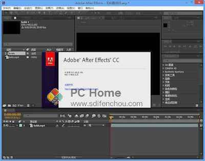 Adobe After Effects CC 2018 主界面