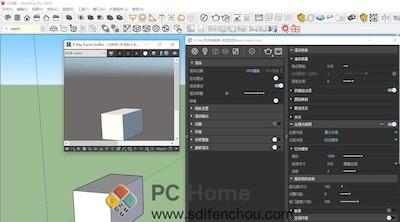 Vray 4.0 for SketchUp 主界面